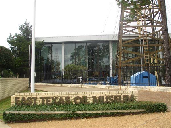 موزه نفت