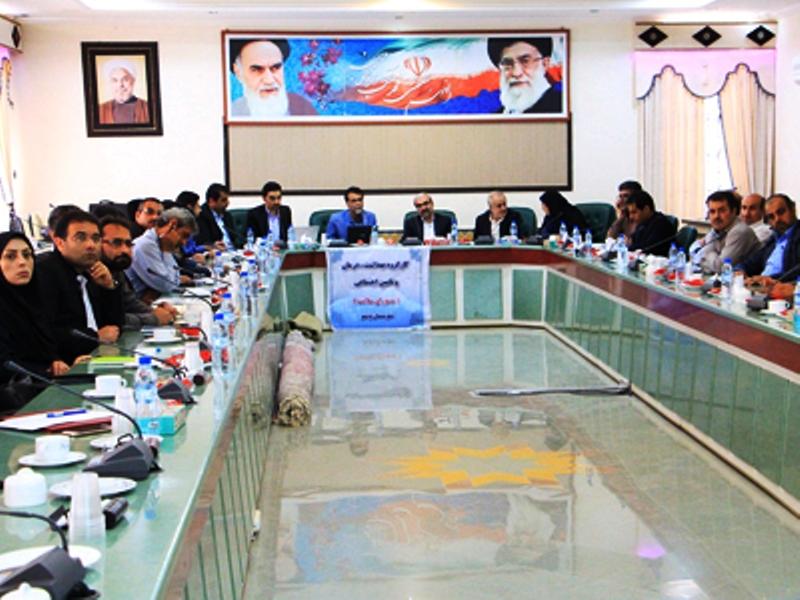 شورای سلامت بوشهر
