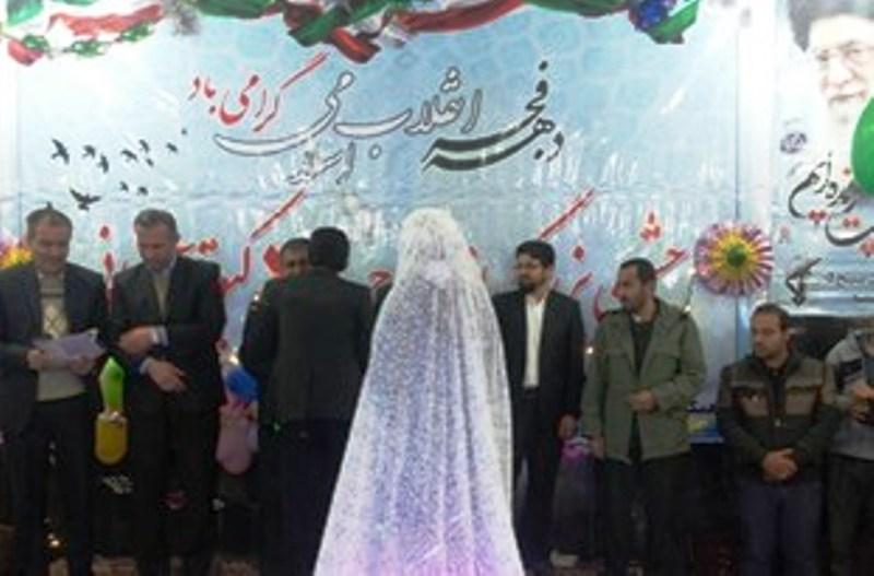 ازدواج در شنبه
