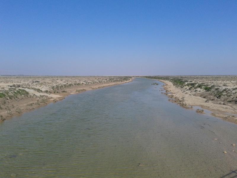 رود مند