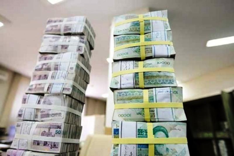 پول و اعتبار