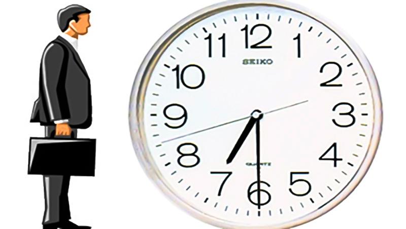 ساعات کار ادارات