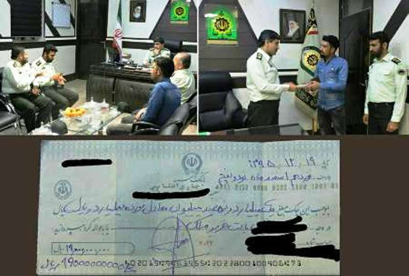 پلیس بوشهر