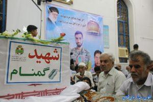ع شهید گمنام در شهر خورموج