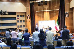 سازمان منطقه ویژه پارس