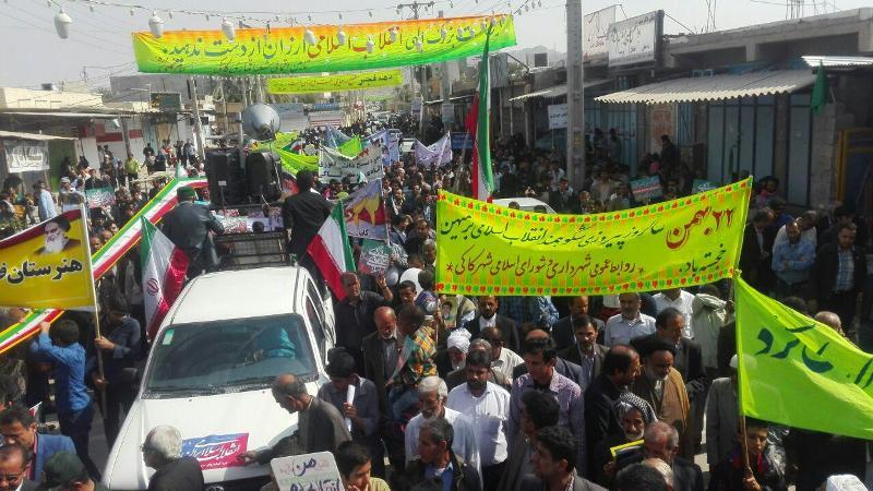 راهپیمایی 22 بهمن کاکی