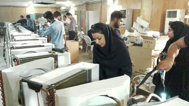 شرکت شهرکهای صنعتی استان بوشهر
